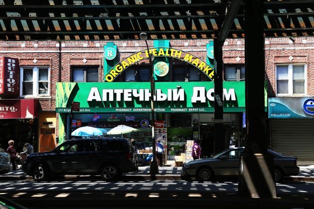 Gatan vid t-banestationen kantas av ryska affärer.